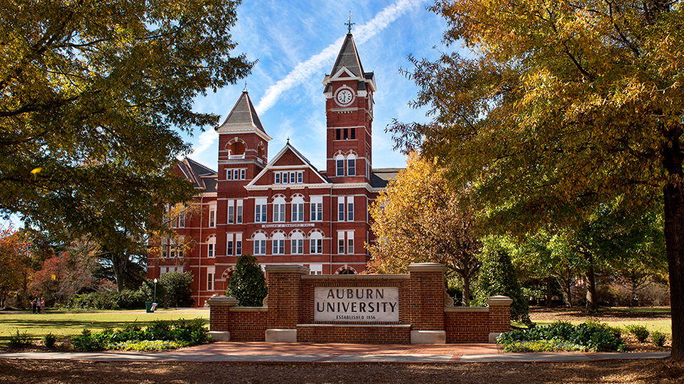 Auburn to Host On-Campus SEC Student Pitch Competition