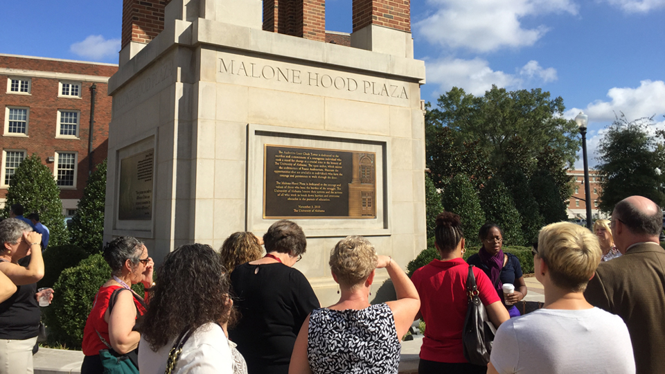 SEC ALDP participants tour Malone Hood Plaza at the University of Alabama